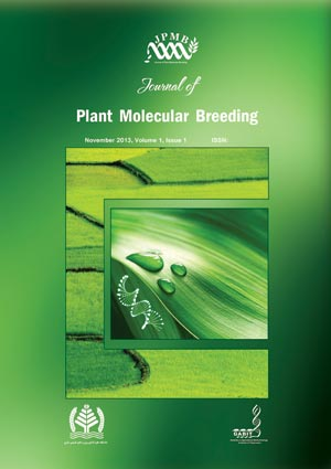 Journal of Plant Molecular Breeding